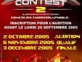 hhc2_AUDITION