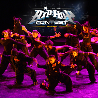 TEASER HIP HOP CONTEST 2017